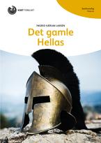 Lesedilla: Det gamle Hellas, bokmål (9788211023131)