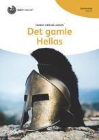 Lesedilla: Det gamle Hellas, nynorsk (9788211023148)
